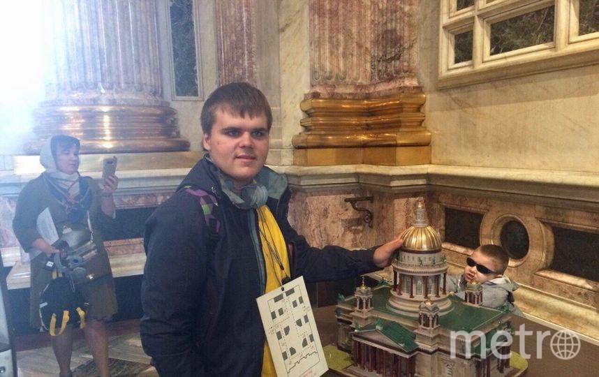 В Петербурге не только побывал внутри Исаакиевского собора, но и узнал, какой он на ощупь.. Фото все из личного архива владимира Васкевича.