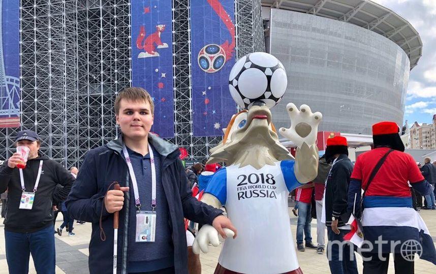 Перед путешествием Владимир побывал на одном из матчей ЧМ-2018 в Екатеринбурге.. Фото все из личного архива владимира Васкевича.
