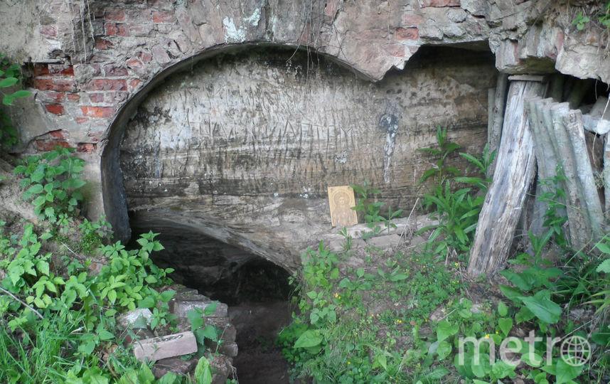 """Вход в пещеру. Фото Наталья Сидоровская, """"Metro"""""""