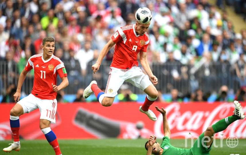 Юрий Газинский забивает в ворота Саудовской Аравии. Фото Getty