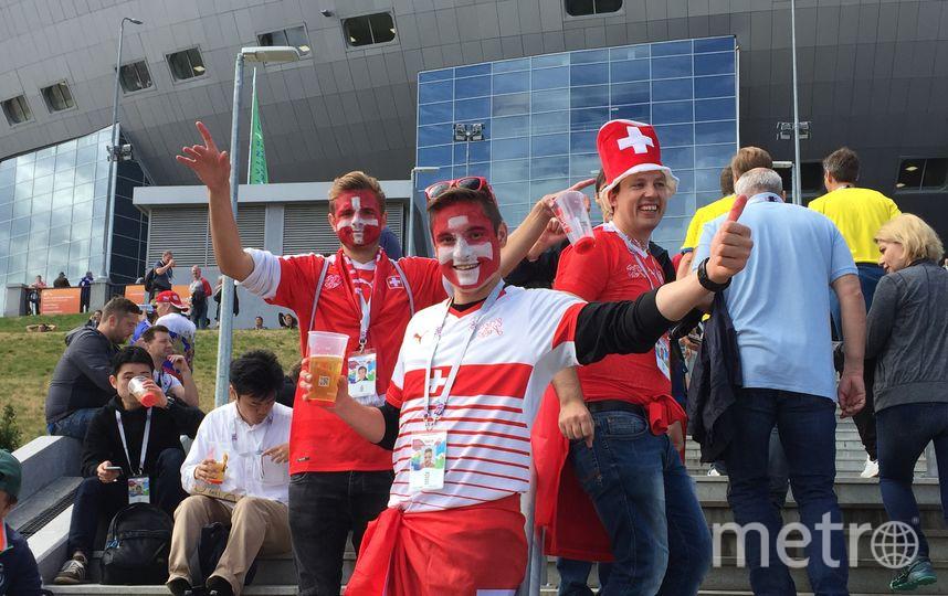 "Швейцарские фанаты. Фото ""Metro"""