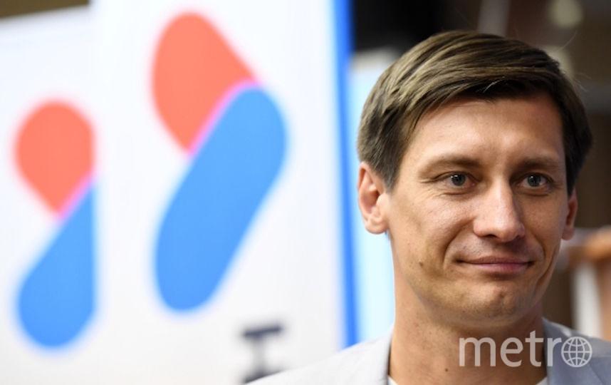 Дмитрий Гудков. Фото РИА Новости