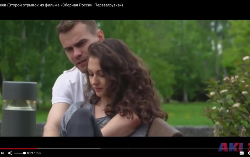 Екатерина Герун и Игорь Акинфеев. Фото Скриншот Youtube