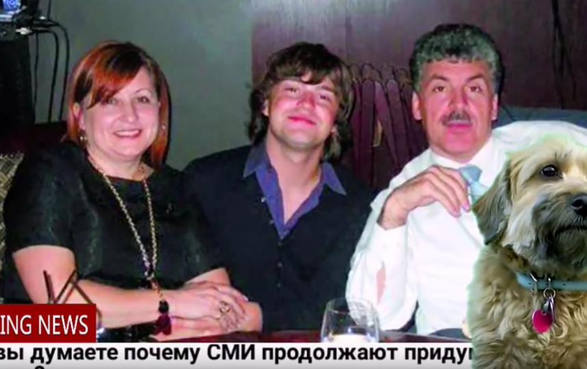 Павел Грудинин с семьей. Фото Скриншот Youtube