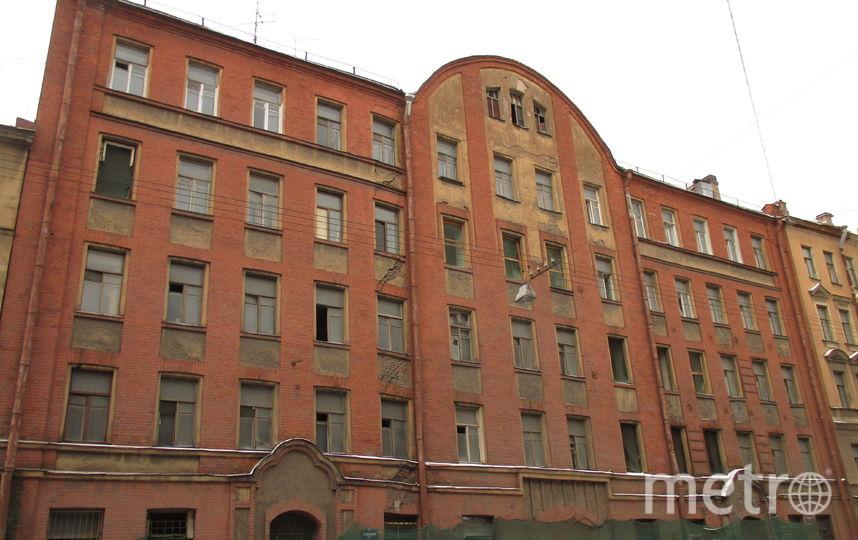 Дома на Тележной улице. Фото Предоставлено активистами