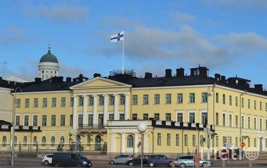 Президентский дворец в Хельсинки. Фото https://ru.wikipedia.org/