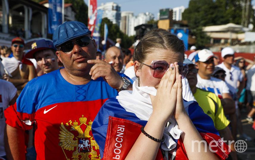Фанаты сборной России по футболу. Фото AFP