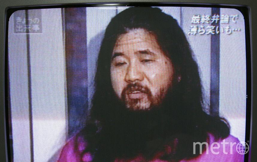 """Сегодня в Японии казнили бывшего лидера тоталитарной деструктивной секты """"Аум Синрике"""" Секо Асахару. Фото Getty"""