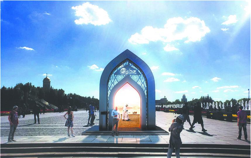 Презентация Катара. Фото Предоставлено организаторами