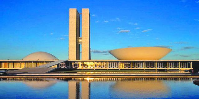 Бразилиа: от утопии к столице.