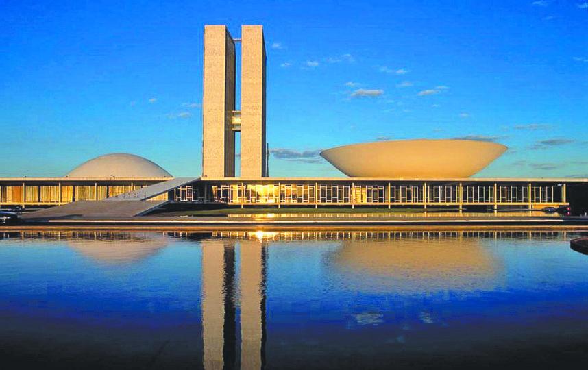 Бразилиа: от утопии к столице. Фото Предоставлено организаторами