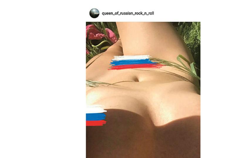 Фото голой Жанны Агузаровой мгновенно разлетелись по Сети. Фото Скриншот StarHit
