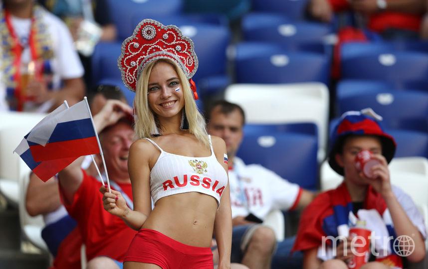 ЧМ-2018 в России продлится до 15 июля. Фото Getty