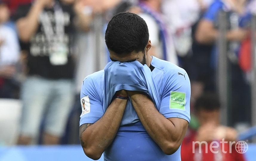 сборная Франции выиграла у сборной Уругвая со счётом 2:0. Фото AFP