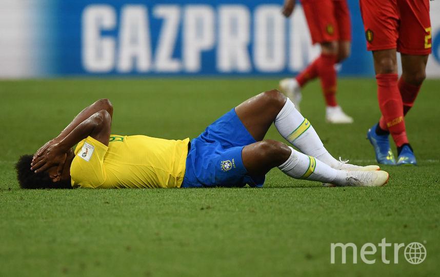 С матча Бразилия - Бельгия. Фото AFP