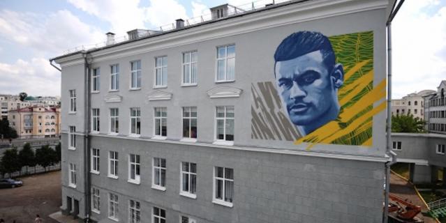 Граффити с Неймаром в Казани.