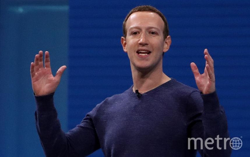 Марк Цукерберг. Фото Getty