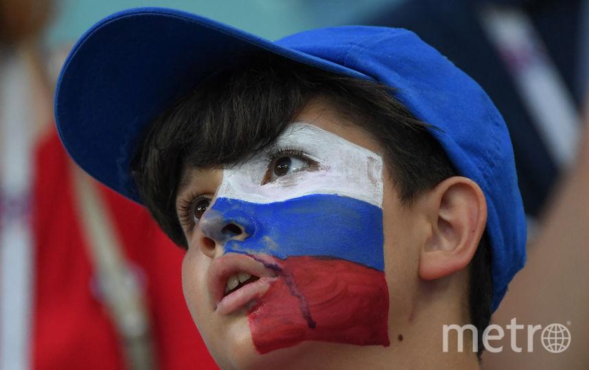 Болельщики сборной России. Фото AFP