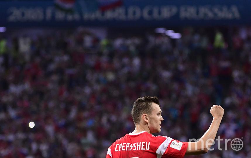 Денис Черышев. Фото AFP