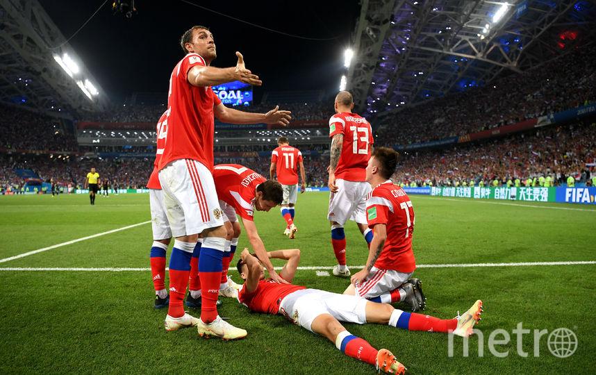 Артём Дзюба во время матча Россия-Хорватия. Фото Getty