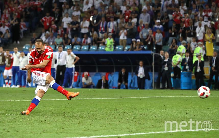 На матче Россия-Хорватия 7 июля 2018. Фото Getty
