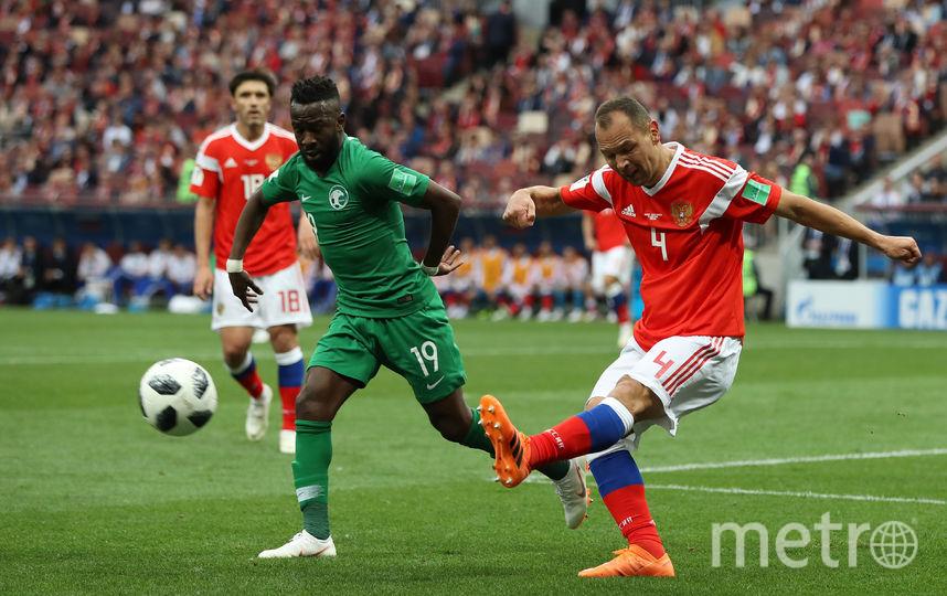 Россия -Саудовская Аравия, 14 июня 2018. Фото Getty