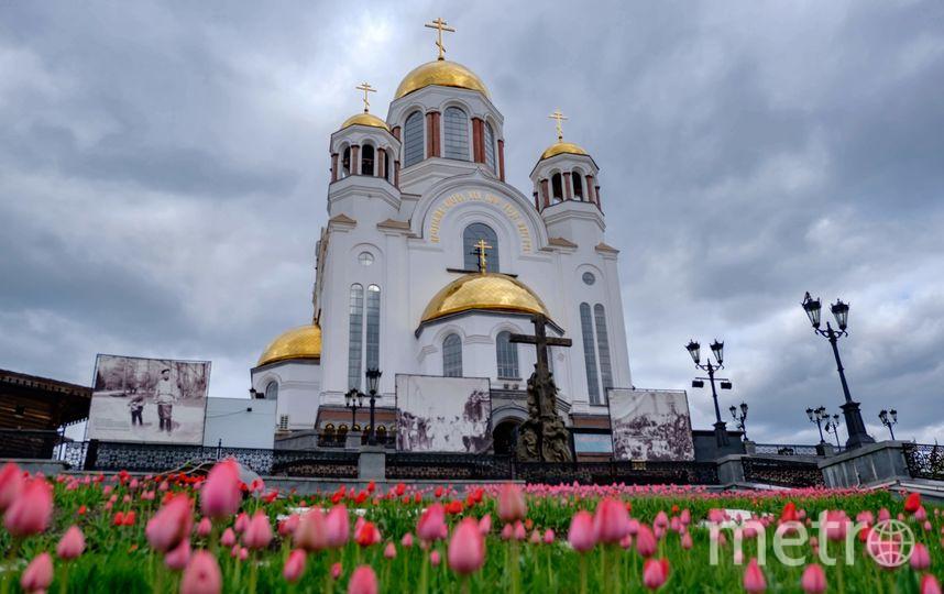 "В 2003 году на месте Ипатьевского дома возвели Храм на Крови. Фото Алена Бобрович, ""Metro"""