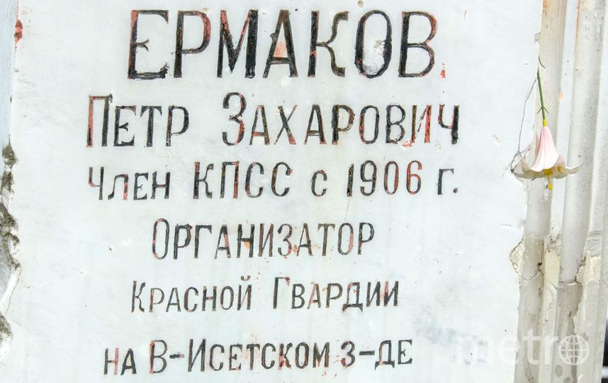 """Могила Петра Ермакова. Фото Алена Бобрович, """"Metro"""""""