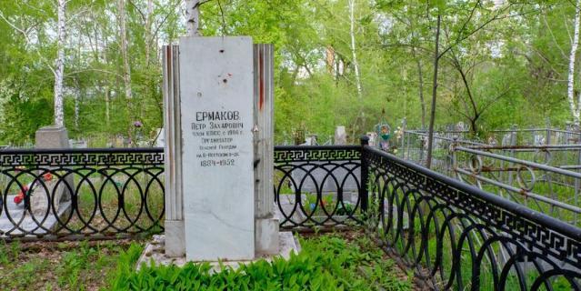 Могила Петра Ермакова – одного из участников убийства Николая II и его семьи.