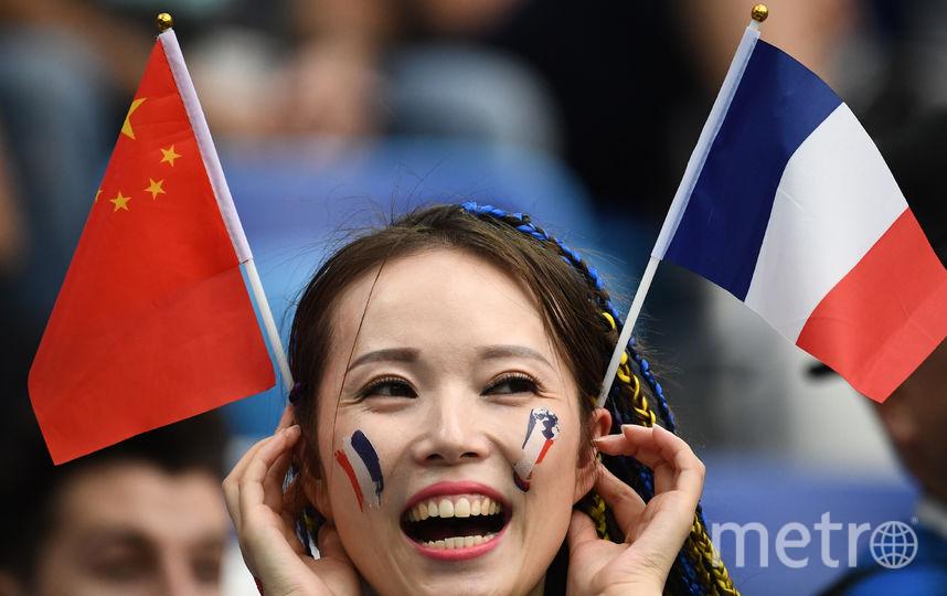 Болельщица матча Уругвай – Франция. Фото AFP