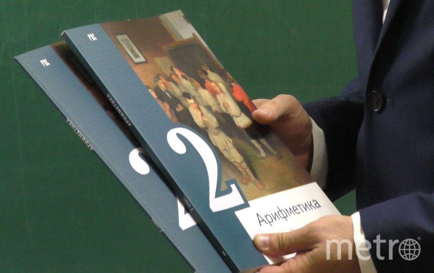 В переизданных учебниках заменена идеологическая составляющая (то есть нет октябрят и пионеров), но сохранено методическое содержание. Фото vk.com/soviet_education
