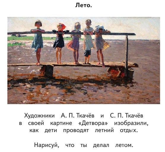 Некоторые страницы из учебников. Фото  vk.com/soviet_education