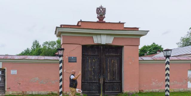 """Музей """"Дом станционного смотрителя""""."""