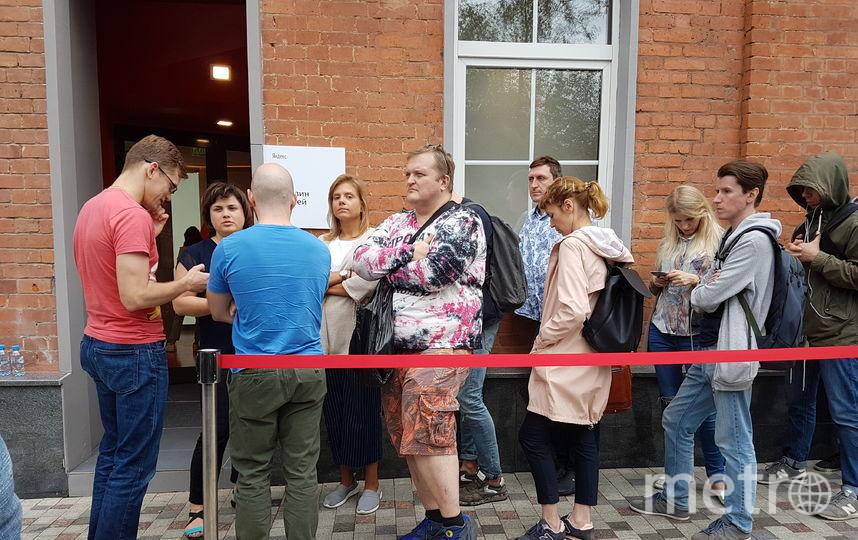"""Очередь за """"Яндекс.Станцией"""" в Москве. Фото Василий Кузьмичёнок"""