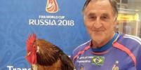 Знаменитый французский фанат грустит в России из-за петуха
