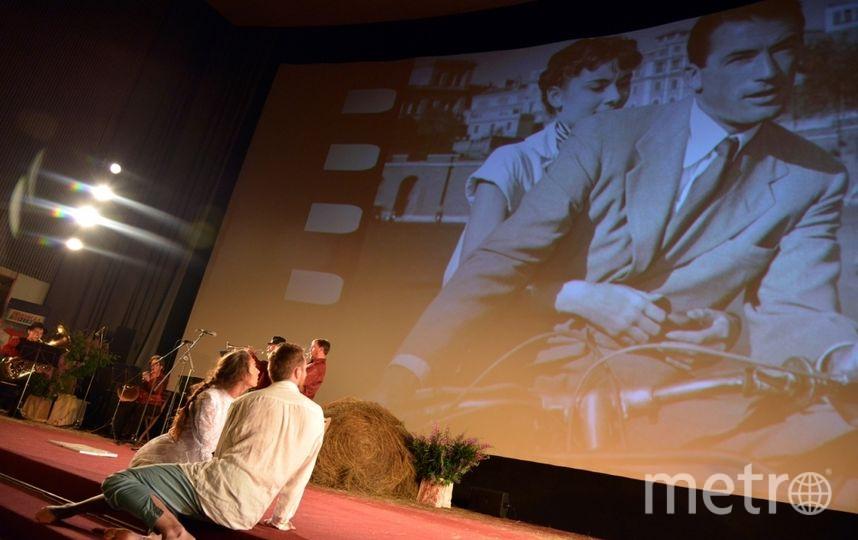 Кинофестиваль. Фото предоставили организаторы