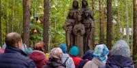 К 100-летию расстрела: Останки семьи Николая II искали больше 30-ти лет