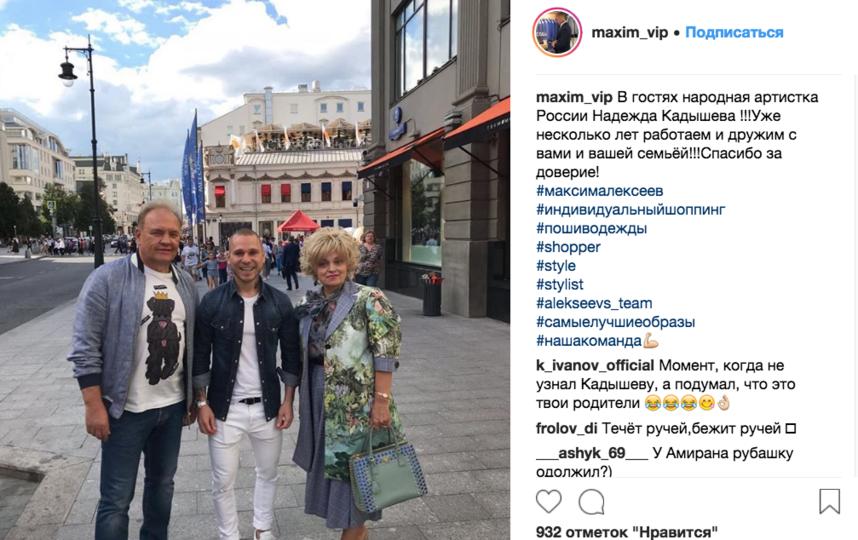 Надежда Кадышева. Фото instagram.com/maxim_vip