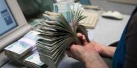 Стал известен объём серых зарплат в России