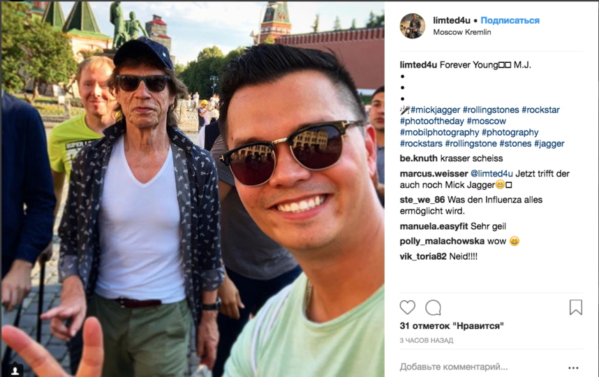 Джаггера заметили на улицах Москвы. Фото instagram.com