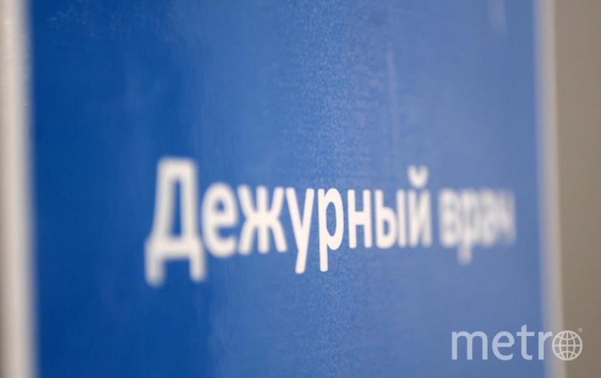 В шатрах здоровья, которые будут установлены в парках, будут проводить консультации по 10 медицинским направлениям. Фото РИА Новости