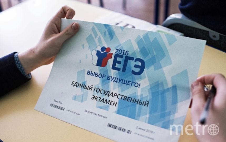 Жительница Хабаровска сдала ЕГЭ изинтереса инабрала 100 баллов