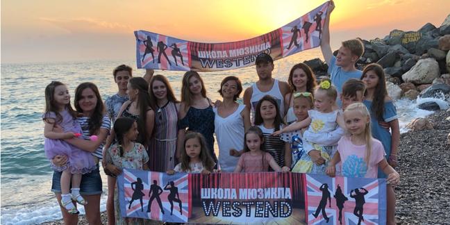Ученики московской школы мюзикла Westend.