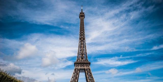 11. День Франции.