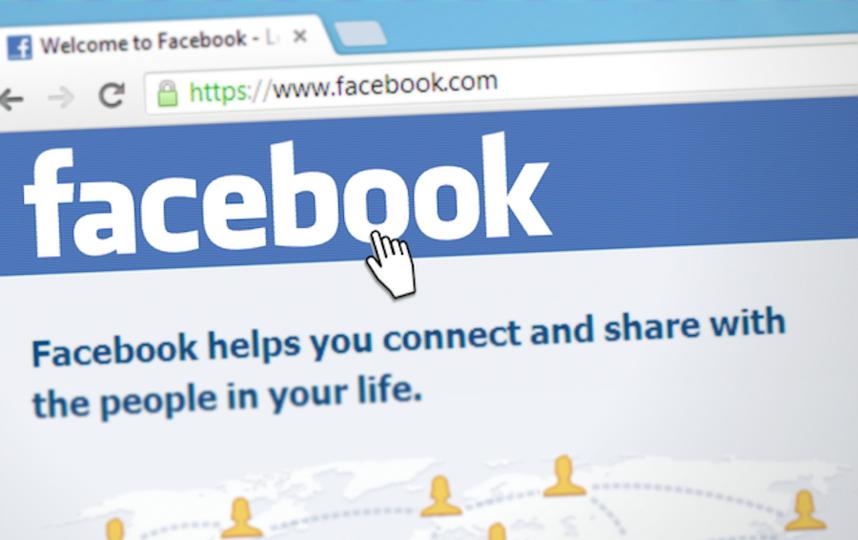 Как изменится политика конфиденциальности соцсети после прецедентного решения, пока неизвестно. Фото Pixabay