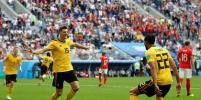 Матч за третье место Бельгия - Англия: репортаж со стадиона