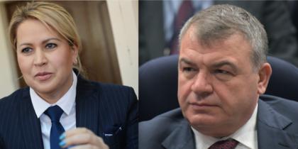 Малахов: Сердюков и Васильева поженились