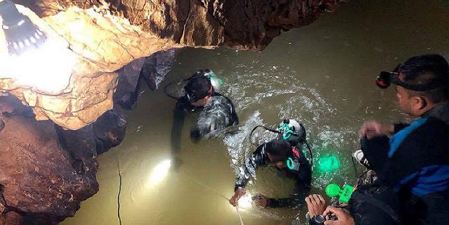 Спасательная операция завершилась 10 июля.