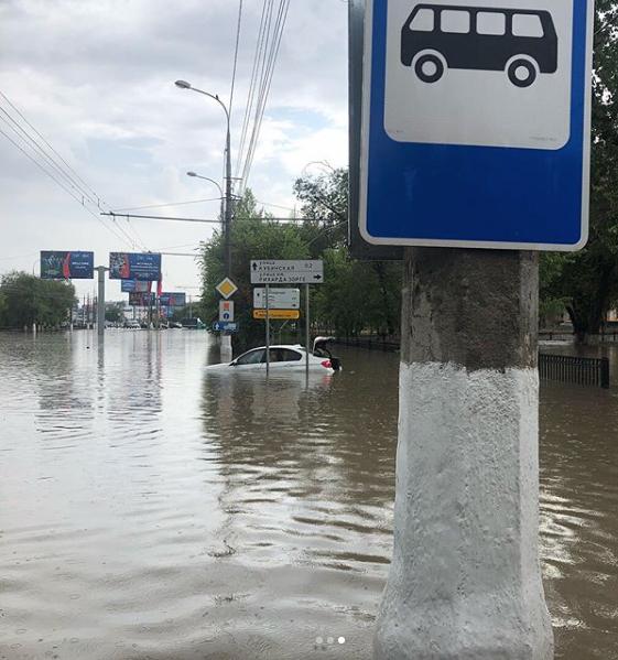 Волгоград поплыл после мощного дождя. Фото Instagram