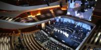 Акустику нового концертного зала